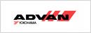 logo-advan
