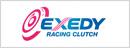 logo-exedy