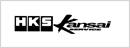 logo-kansai
