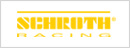logo-schroth