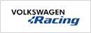logo-vw-racing